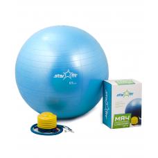 Мяч гимнастический GB-102 с насосом (75 см, синий, антивзрыв)