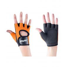 Перчатки Starfit для фитнеса SU-107, оранжевые/черные