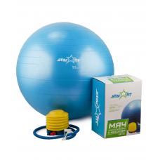 Мяч гимнастический GB-102 с насосом (55 см, синий, антивзрыв)