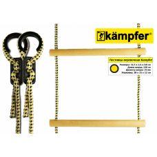 Лестница веревочная Kampfer
